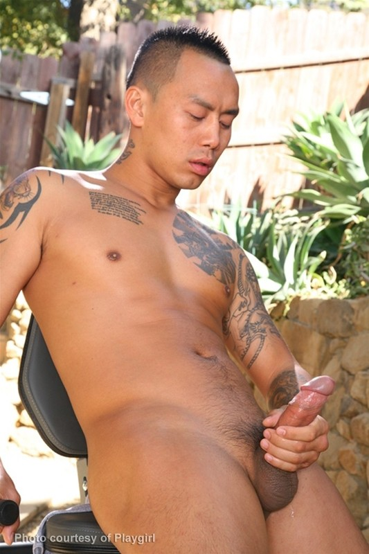 Asian playgirl
