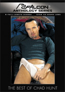 Best of Chad Hunt, The Porn Movie