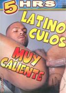 Latino Culos Muy Caliente Porn Movie