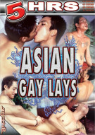 Asian Gay Lays Porn Movie