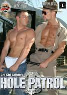 Hole Patrol Porn Movie