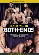 Black Men In Both Ends Porn Movie