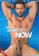Want It Now Porn Movie