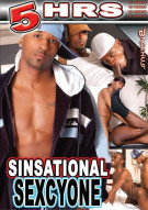 Sinsational Sexcyone Porn Movie