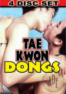 Tae Kwon Dongs 4-Pack Porn Movie
