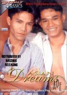 Asian Dreams Vol. 6 Porn Movie