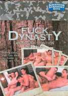 Fuck Dynasty: Cocklovers Edition Part Two Porn Movie