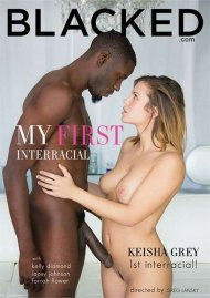My First Interracial Porn Movie