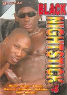 Black Nightstick 4 Porn Movie