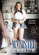 My Sister The Schoolgirl Porn Video