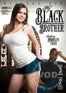 My Black Brother Porn Video