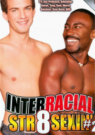 Interracial Str8 Sexin 2 Porn Movie