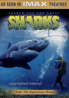 IMAX: Sharks Porn Movie