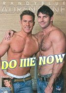 Do Me Now Porn Movie