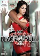 My Hotwifes Black Bull Porn Video