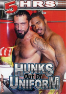 Hunks Out Of Uniform Porn Movie