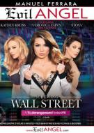 Screwing Wall Street:The Arrangement Finders IPO Porn Video