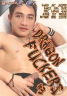 Dragon Fuckers #3 Porn Movie
