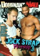 Jock Strap Worship 3 Porn Movie