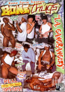 Bone Thugs Porn Movie