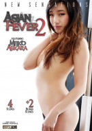 Asian Fever 2 Porn Video