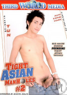 Tight Asian Man Holes #2 Porn Movie