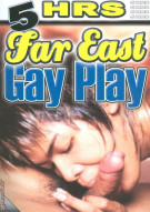 Far East Gay Play Porn Movie