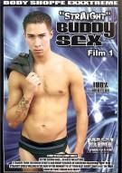 Straight Buddy Sex Porn Movie