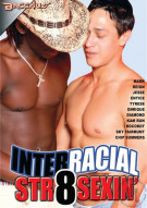 Interracial Str8 Sexin Porn Movie