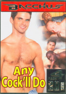 Any Cockll Do Porn Movie
