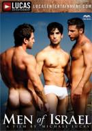 Men Of Israel Porn Movie