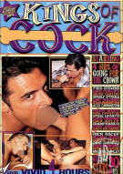 Kings of Cock Porn Movie