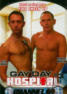 Gay Day Hospital #3 Porn Movie