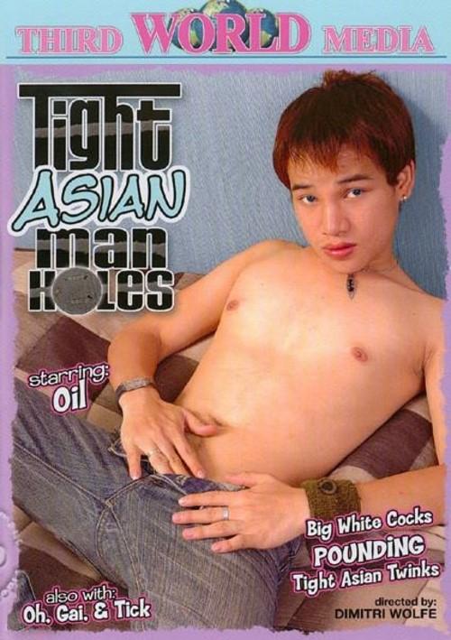 gay tiger tyson
