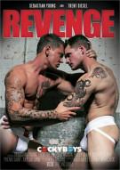 Revenge Porn Movie