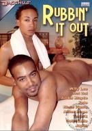 Rubbin It Out Porn Movie