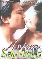 Asian Gay Boys Porn Movie