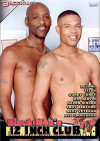 Black Mens 12 Inch Club #7 Porn Movie
