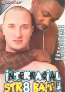 Interracial Str8 Bait 4 Porn Movie