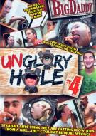 Unglory Hole #4 Porn Movie