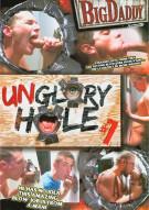 Unglory Hole #7 Porn Movie