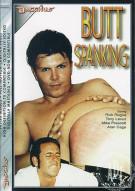 Butt Spanking Porn Movie