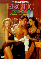 playboy erotic movie