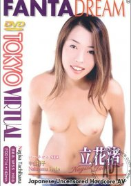 12 adult dvd fantadream film promo tokyo virtual vol